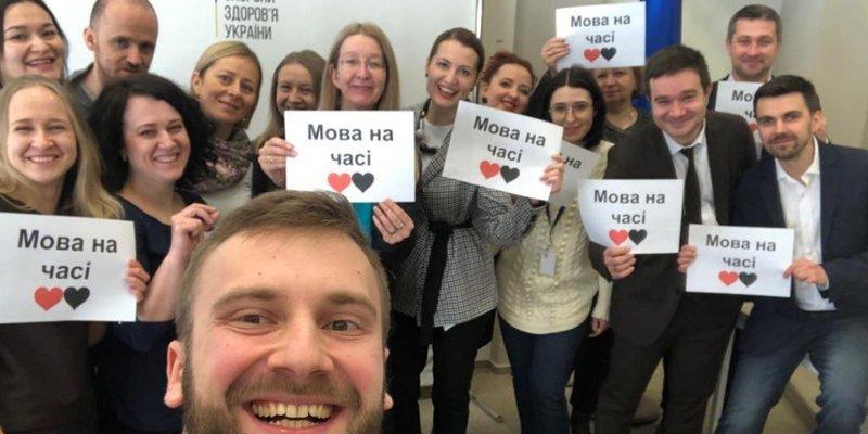 Уляна Супрун: «Знецінення мови — улюблений інструмент у гібридній війні росіян»