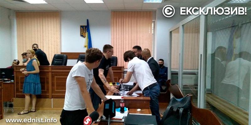Суд по Сергію Стерненку. Пряма трансляція