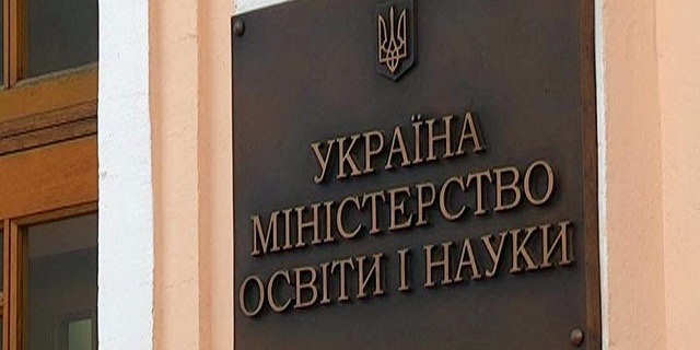 Українські виші отримають понад € 9 млн у межах 10 проєктів Erasmus+
