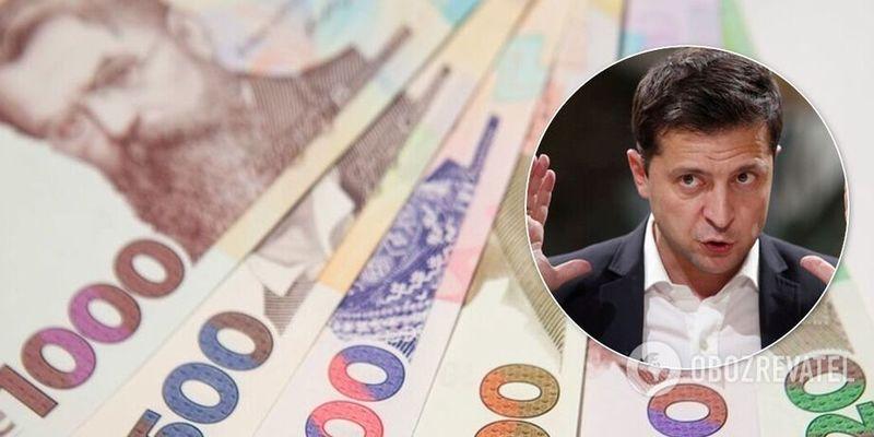 В Україні підвищать зарплати: Зеленський внесе до Ради законопроект
