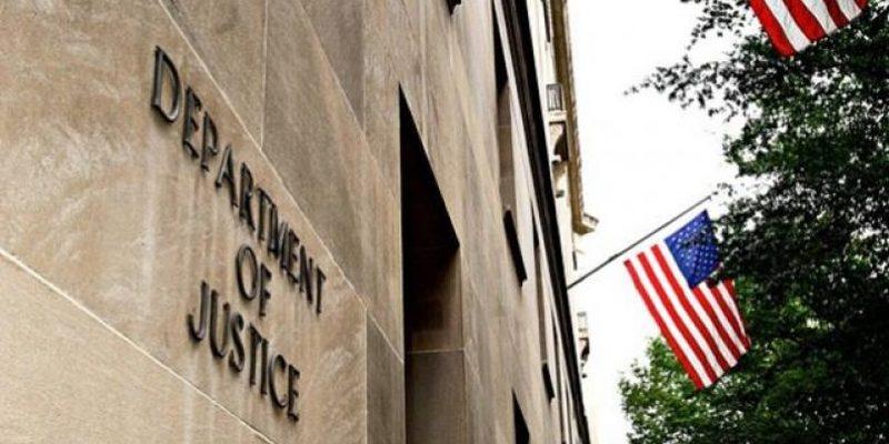 Американський Мін'юст вимагає конфіскувати у Коломойського нерухомість в США