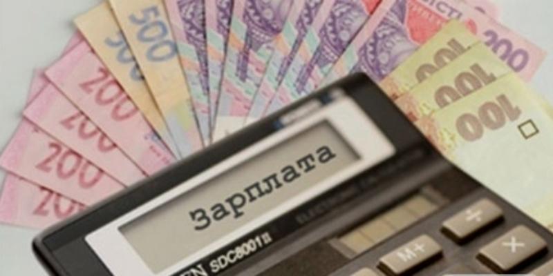 В Україні збільшать мінімальну зарплату: в Раді з'явився текст закону