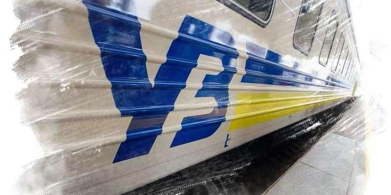 У Луцьку і Тернополі знову зупинятимуться потяги: список