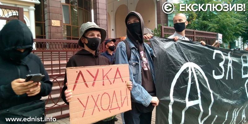 Акція солідарності з білоруським народом. Пряма трансляція