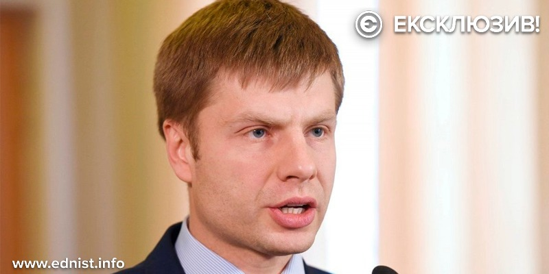 «Нічні події - це намагання Лукашенка силою задавити власний народ» Олексій Гончаренко