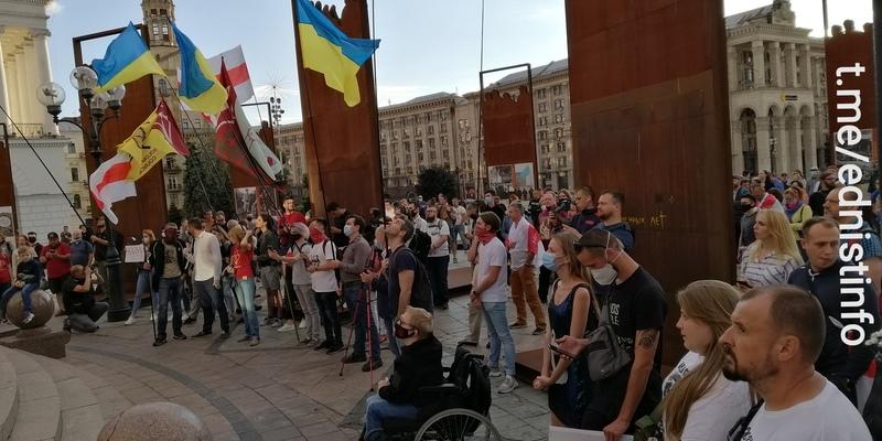 Акція в Києві на підтримку народу Білорусі