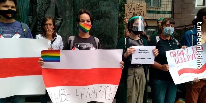 Акція в Києві на підтримку народу Білорусі. Пряма трансляція