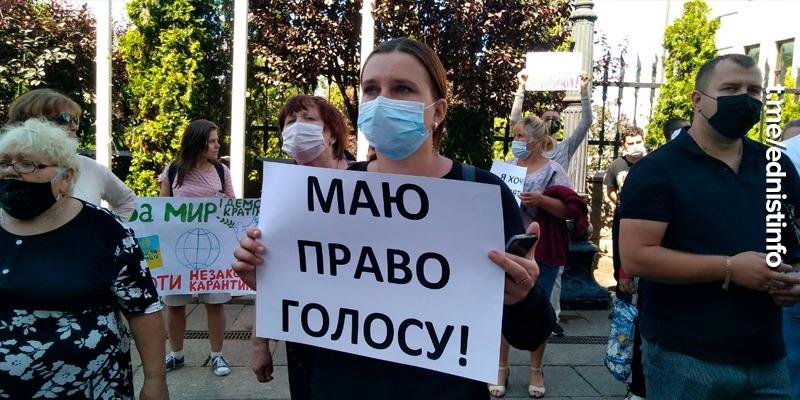 Протест під ОПУ за проведення місцевих виборів на Донбасі та врегулювання конфлікту. Пряма трансляція
