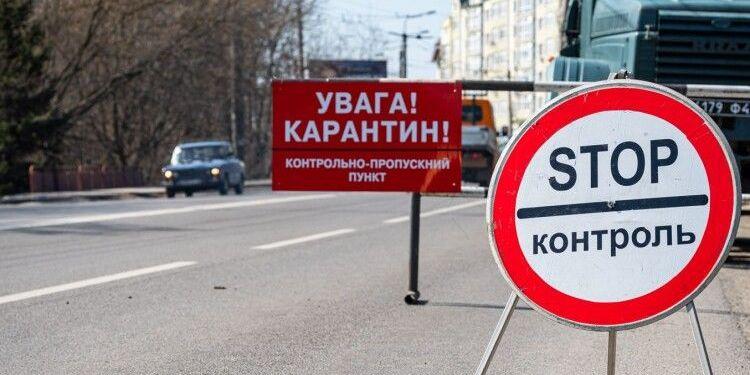 Із 17 серпня у Києві посилять карантин