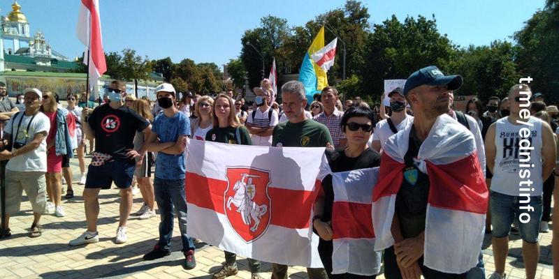 У Києві проходить марш «За Вільну Білорусь!». Пряма трансляція
