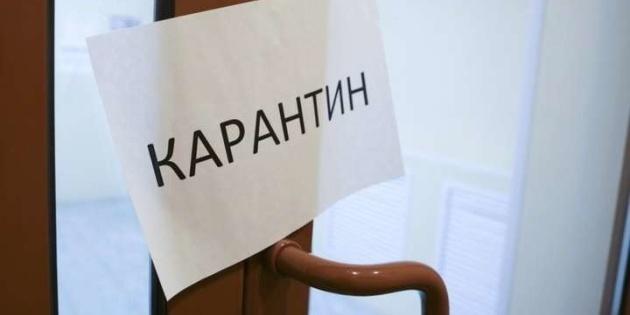 В Україні змінився розподіл на карантинні зони