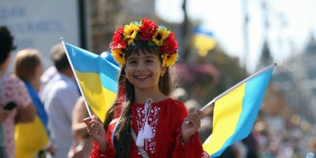 Українців чекають три вихідних дні