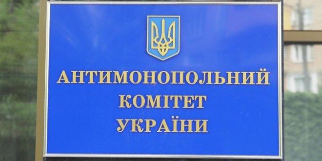 Антимонопольний комітет відкрив справу проти Roshen
