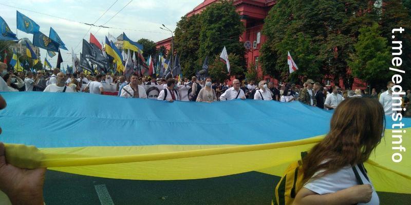 У Києві проходить Марш захисників України. Пряма трансляція
