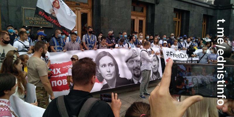 У Києві проходить протест під Офісом Президента. Пряма трансляція