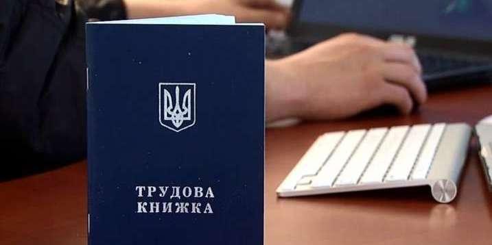 В Україні перевірять підприємства, що скоротили працівників під час карантину