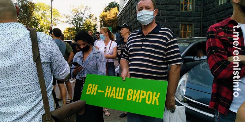 Акція протесту під Кабінетом Міністрів проти закриття розважальних закладів. Пряма трансляція