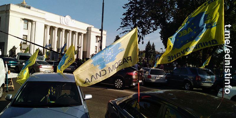 Автівки заблокували урядовий квартал в Києві. Пряма трансляція