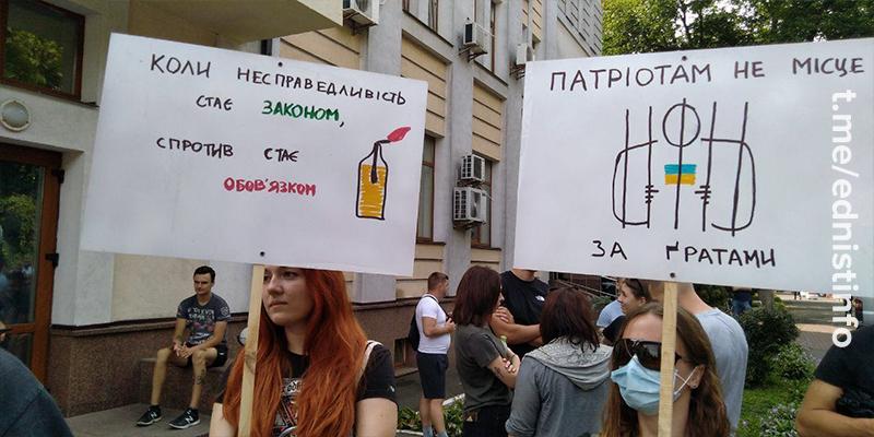 Націоналісти протестують під МВС. Пряма трансляція
