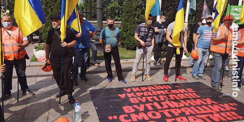 Акції під Офісом Президента України. Пряма трансляція