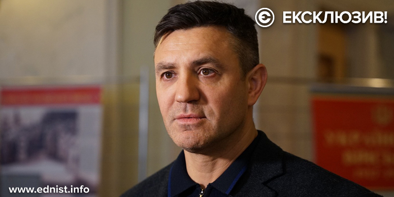 Микола Тищенко: «Я і є представник влади сьогодні, мене обрали»