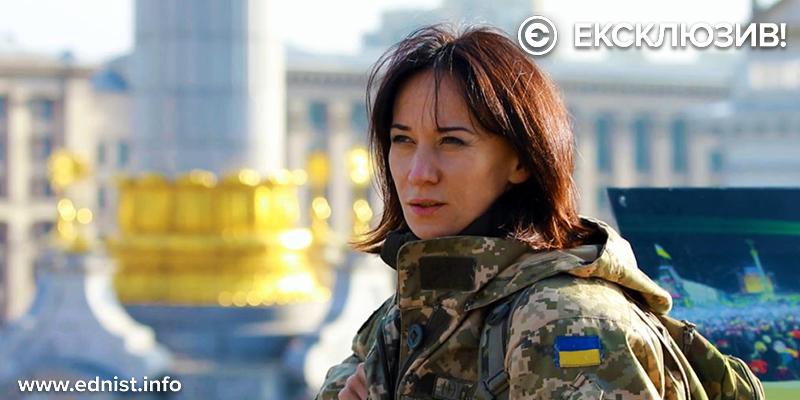 Маруся Звіробій: «Зараз іде активна фаза окупації України Російською Федерацією»
