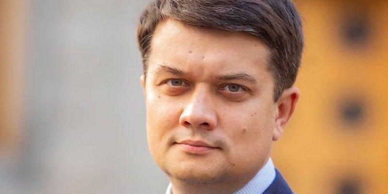 Україна не готова до легалізації марихуани, зброї та проституції – Разумков