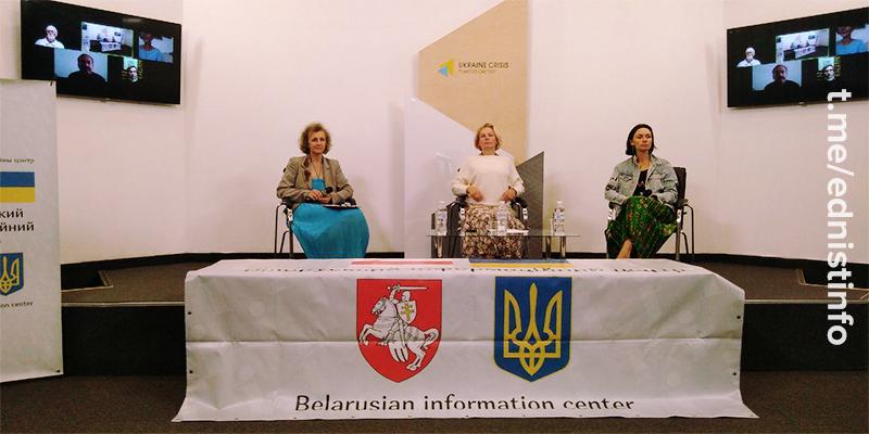 Що буде далі з Білоруссю прес-конференція. Пряма трансляція