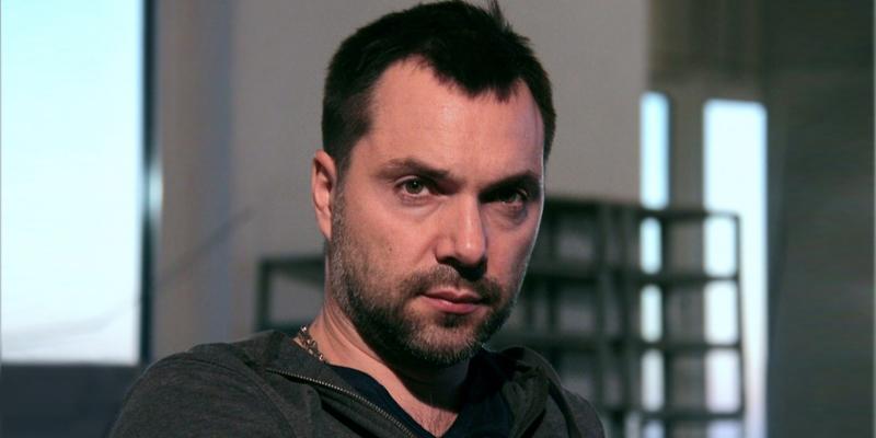Олексій Арестович: «Рухаємося вперед. Військову парасольку НАТО ми вже отримали»
