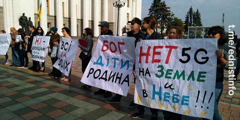 Акція протесту проти карантину та носіння масок. Пряма трансляція