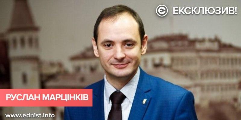 Руслан Марцінків: «Червона зона у місті могла знищити малий та середній бізнес»