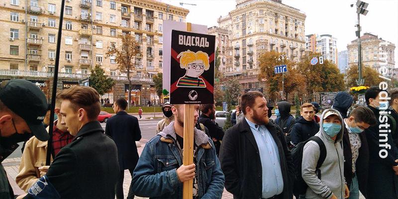 Акція проти маршів ЛГБТ спільнот та за традиційну родину. Пряма трансляція