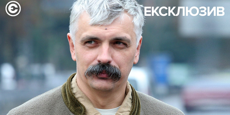 Дмитро Корчинський: «Розраховували, що ніхто не підпишеться за цих людей»