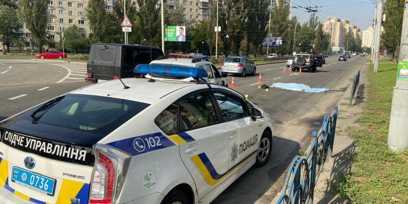 Смертельна ДТП за участі пішохода на проспекті Героїв Сталінграда у Києві.  Пряма трансляція