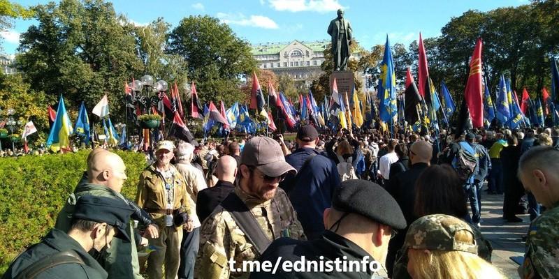 Марш до Дня Захисника України. Пряма трансляція