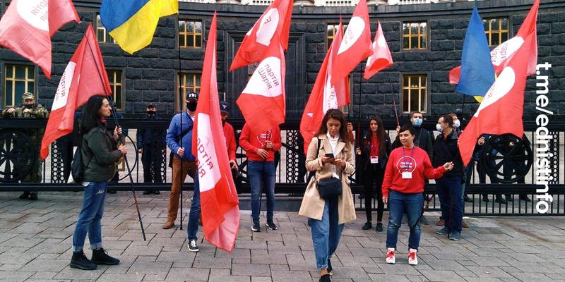 Прихильники «Партія Шарія» зібрались на мітинг під Кабміном. Пряма трансляція