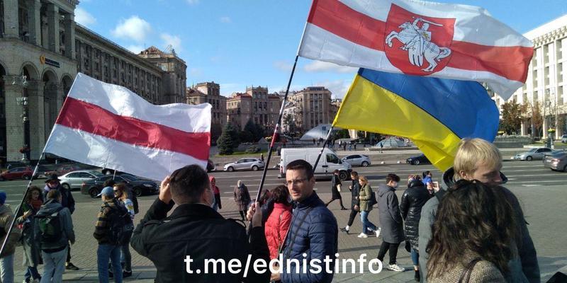 В Києві проходить акція солідарності з білоруським народом. Пряма трансляція