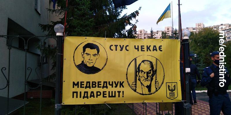 Суд за позовом Віктора Медведчука проти книги про Василя Стуса. Пряма трансляція