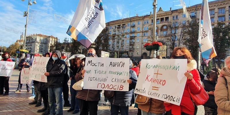 """Кличко та """"УДАР"""" підкупають виборців, щоб і надалі грабувати киян, - активісти"""