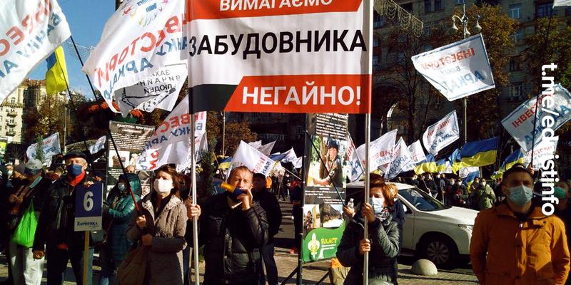 Люди заблокували рух на вулиці Хрещатик. Пряма трансляція