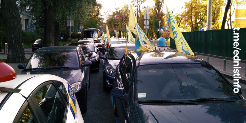 Мітинг Автоєвросили проти корупції та розкрадання грошей на будівництві доріг. Пряма трансляція