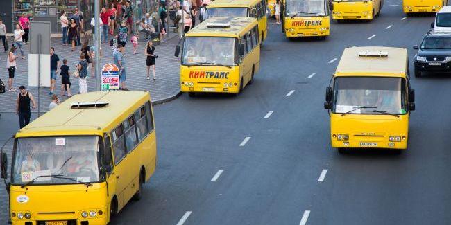 В Києві хочуть підвищити плату за проїзд в громадському транспорті