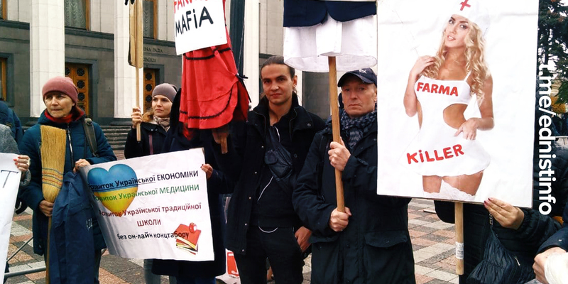 Черговий день протестів в Києві. Пряма трансляція