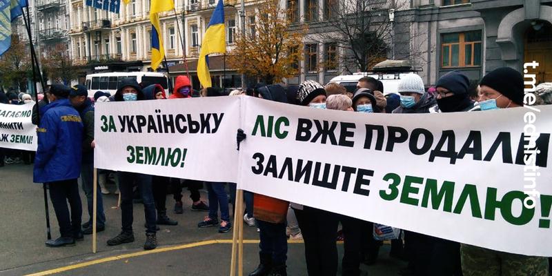 Акція під Конституційним Судом України. Пряма трансляція