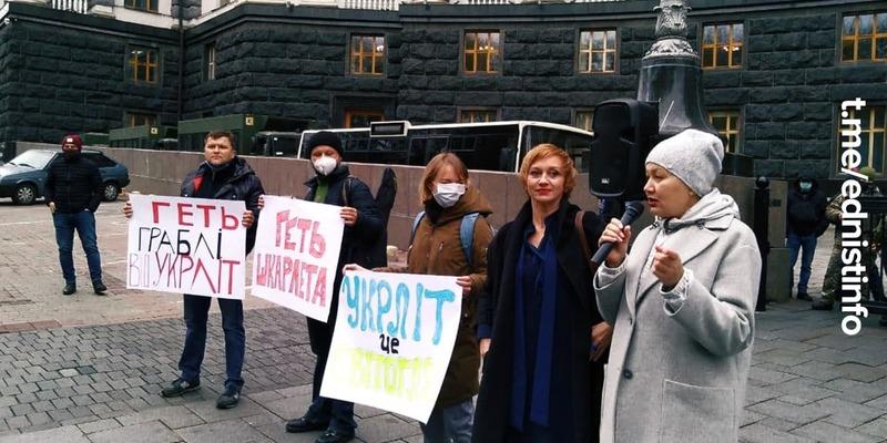 Геть кремлівські пазури від української мови. Акція біля КабМіну. Пряма трансляція