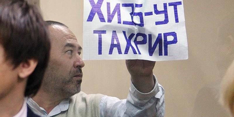 Біля Криму затримали українця, який допомагав окупаційній владі переслідувати фігурантів справи «Хізб ут-Тахрір»