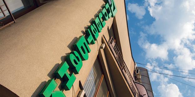 ПриватБанк відсудив 1 мільярд у компанії, пов'язаної з Коломойським