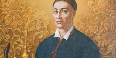 Сьогодні 298 років з дня народження Григорія Сковороди