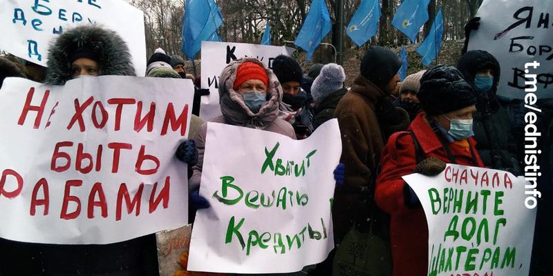 Мітинг партії «За Життя» проти «зовнішнього управління». Пряма трансляція