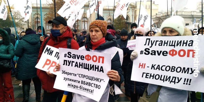 Сергій Гайдай: «Малих і середніх підприємців цінують там де влада – це сервіс для населення. Але не в Україні»